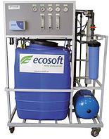 Система обратного осмоса Ecosoft МО6000LPD E-Solution (0,25 м3/сут)