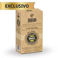 Молотый кофе Jurado из Бразилии