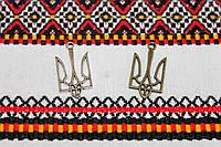 Подвеска металлическая *Герб Украины*