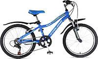 """Велосипед Cyclone 20"""" VIVA рама 11"""" синий"""