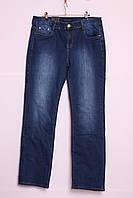 Женскиe джинсы Miss Free