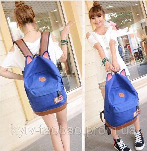 Городской кото-рюкзак с ушками и лапкой синий