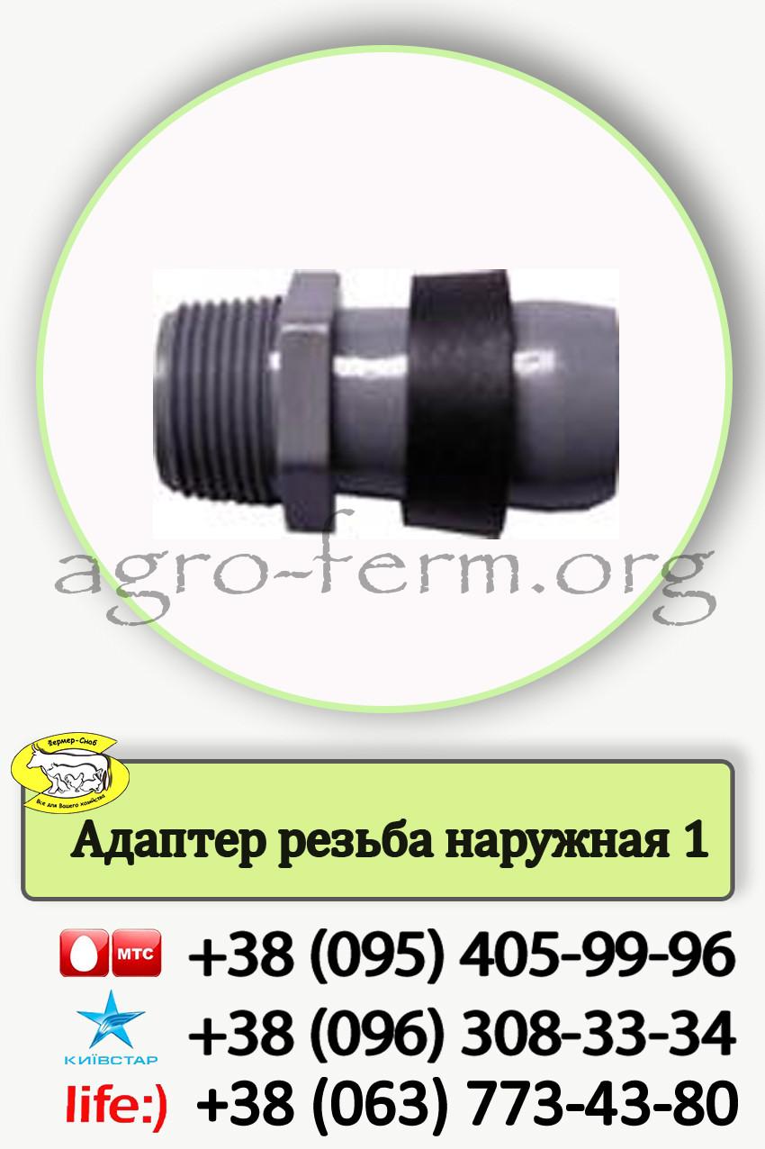 Стартер для спрей шланга (диаметр 32мм)