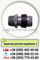 Стартер для спрей шланга (діаметр 32мм)