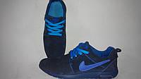 Кроссовки Мужские Roshe Roshe Yeezy Nike (синие)