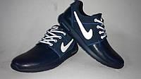 Кроссовки Мужские Roshe Roshe Yeezy Nike (сине белые), фото 1