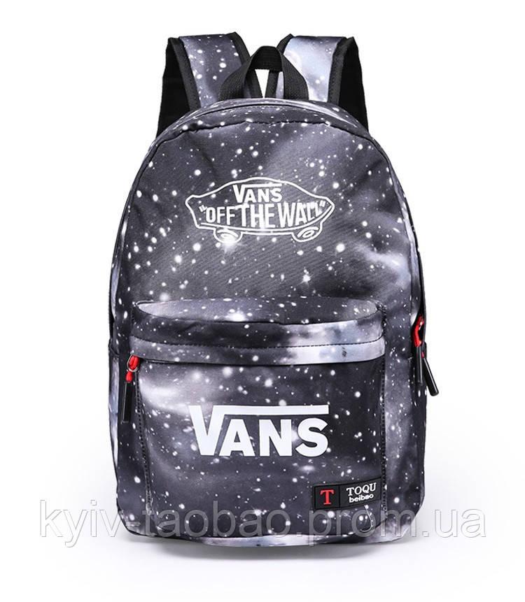 Рюкзак VANS космос черный Vans