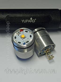 Модуль Драйвер + світлодіод XML 2 c магнітним керуванням для ліхтарів серії Yupard (XHP 50 XHP70)