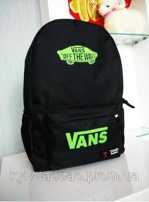 Рюкзак Vans Off the Wall классический черный с салатовым лого Vans
