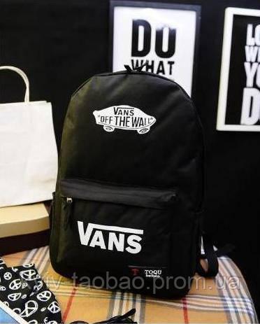 Рюкзак Vans Off the Wall классический черный с белым лого Vans