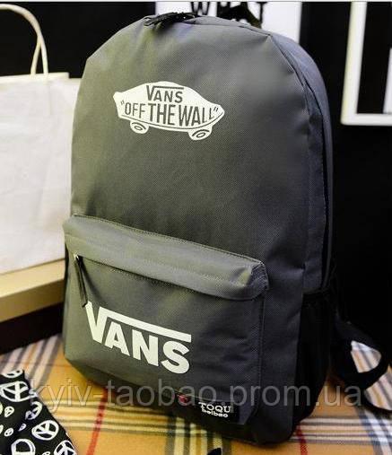 Рюкзак Vans Off the Wall классический серый Vans