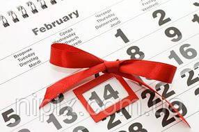 Приближается долгожданный праздник День всех влюбленных!