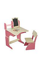 Парта с мольбертом растущая + стульчик, розовая
