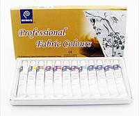 Краска для ткани Professional Fabric Colours упаковка 12 цветов