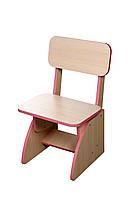 Детский стульчик растущий розовый