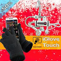 Проточный водонагреватель WATER HEATER Мини бойлер+Душ с боковым подключением Delimano+ Touch Gloves