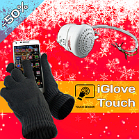 WATER HEATER Мини бойлер ST-05 легкая установка+ Touch Gloves