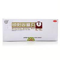 Пилюли Suoyang Gujing Wan  для лечения почечной недостаточности