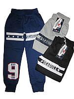 Спортивные штаны для мальчиков, Seagull, размеры 128.134.146р арт. CSQ 59168