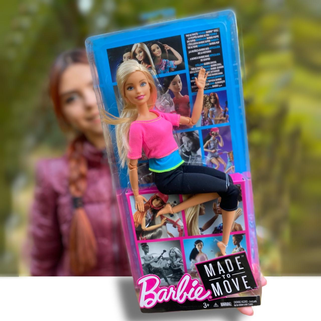 Лялька Барбі Йога Блондинка Оригінал Рухайся як я (DHL82)