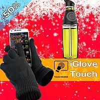 Диспансер бутылка для оливкового подсолнечного масла Oil Dispenser олии олії уксуса+ Touch Gloves