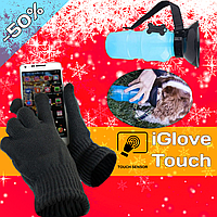 Портативная поилка PET BOTTLE прогулочная бутылка с чашей для собак+ Touch Gloves