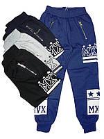 Спортивные штаны для мальчиков, Seagull, размеры 134.140, арт. CSQ 59173