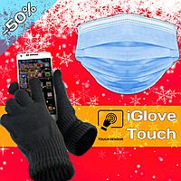 Медицинские маски одноразовые 3-х слойные с мельтблауном сертифицированные уп 50штук+ Touch Gloves