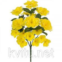Искусственные цветы букет бегоний, 34см