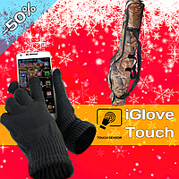 Чехол для удилищ(спиннингов)полужесткий 130 см с карманом под катушку на 2 отделения+ Touch Gloves