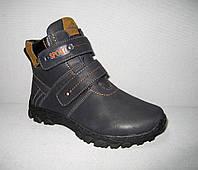 Ботинки для мальчика весенние р 32-21,5см