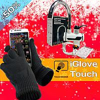 Проточный Водонагреватель RX 005/3616 Мини бойлер +LCD экран+ Touch Gloves