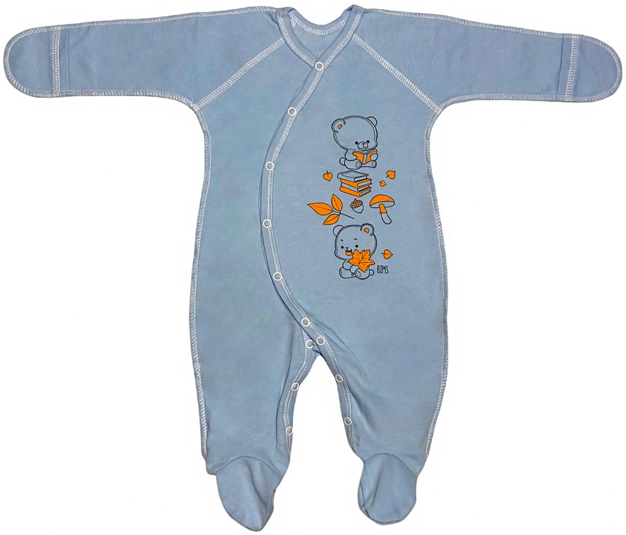 Теплий чоловічок з начосом царапками на хлопчика ріст 62 2-3 міс для малюків сліп дитячий трикотаж блакитний