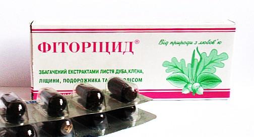 Фиторицид свечи, №10, Украина