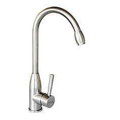 Смеситель кухонный Platinum 26 FHP (7456)