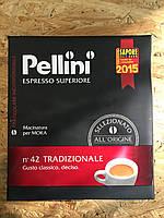 """Кофе """"Pellini традиційна"""""""