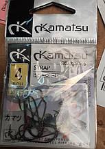 Гачки Kamatsu Strap 4