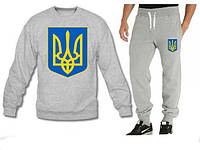 Спортивный костюм мужской с гербом Украины патриотический