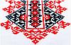 """ЖЕНСКАЯ ВЫШИВАНКА """"УКРАИНОЧКА"""", фото 3"""