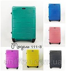Комплект 3-ка пластикових валіз на чотирьох колесах