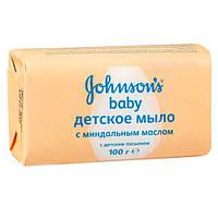 Johnson's Baby «Миндаль» Детское мыло 100 г