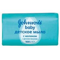 Johnson's Baby «С эстрактом натурального молока» Детское мыло 100 г
