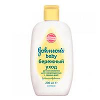 Johnson's Baby «Бережный уход» Детское молочко 200 мл