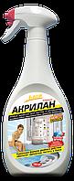 Чистящее средство Bagi Акрилан для акриловых ванн и душевых кабин (750 мл.)