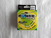 Шнур Power Pro 25м 0,12 мм