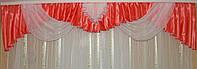 Ламбрекен из атласа 3 метра №47 Цвет малиновый