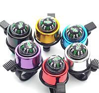 Звонок для самоката ударный с компасом (все цвета)