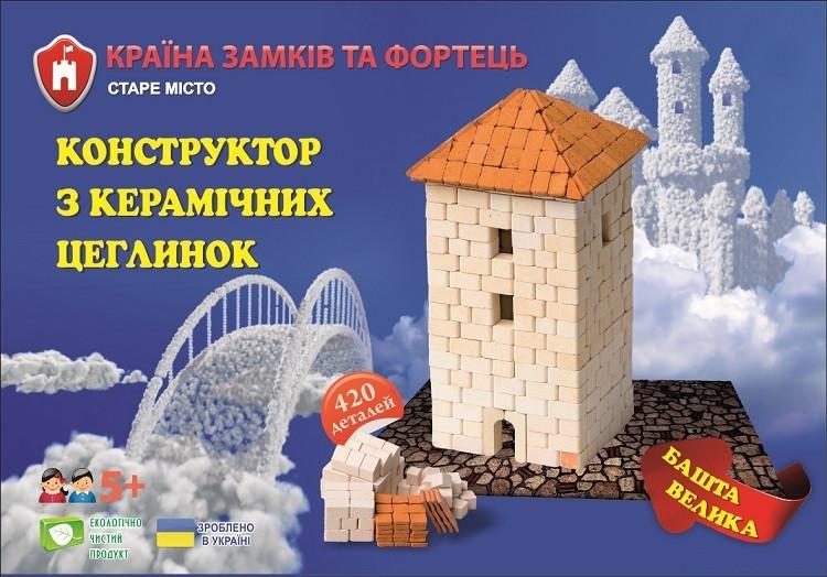 """Керамический конструктор ГРАвик """"Башта"""" (07103)"""