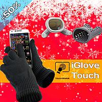 Заварник-ситечко для заварювання чаю Чоловічок ситечко в чашку чайне ситечко-фільтр+ Touch Gloves