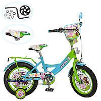 Велосипед детский двухколесный Лунтик Profi